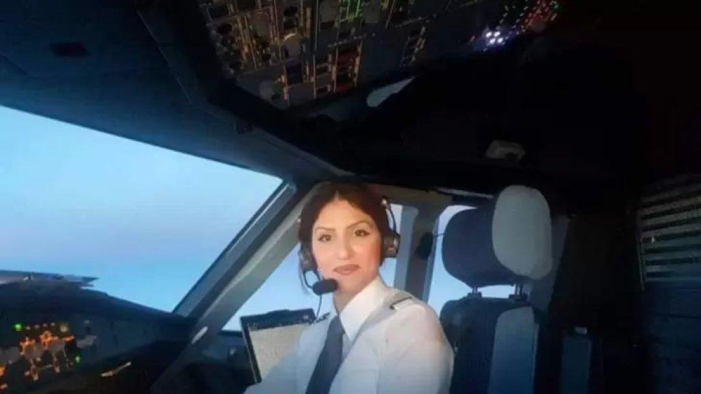 """إبنة  مجدل زون الجنوبية """"ملاك سلمان"""" قادت أول رحلة طيران لشركة لوفتهانزا الألمانية الى لبنان"""