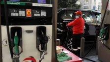 تفاصيل خطة رفع أسعار البنزين على غفلة من اللبنانيين: فرض زيادات تدريجية على أسعار المحروقات كي لا يُحدث ذلك خضة على المستوى الشعبي