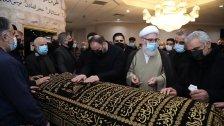 تأبين المرحومة الحاجة نايفة العشي بزي ( ام موسى) في المركز الاسلامي في اميركا 