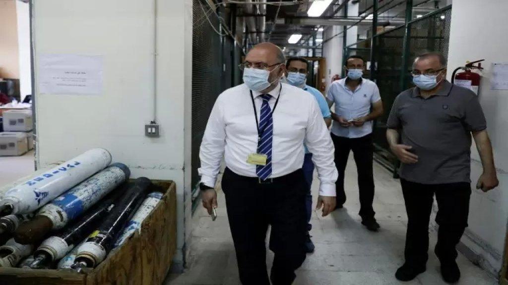 الأبيض يكشف: مستشفى الحريري على وشك الإنتهاء من توسعتها الخامسة.. 8 أسرة عناية إضافية ووحدة غسيل الكلى لمرضى الكورونا