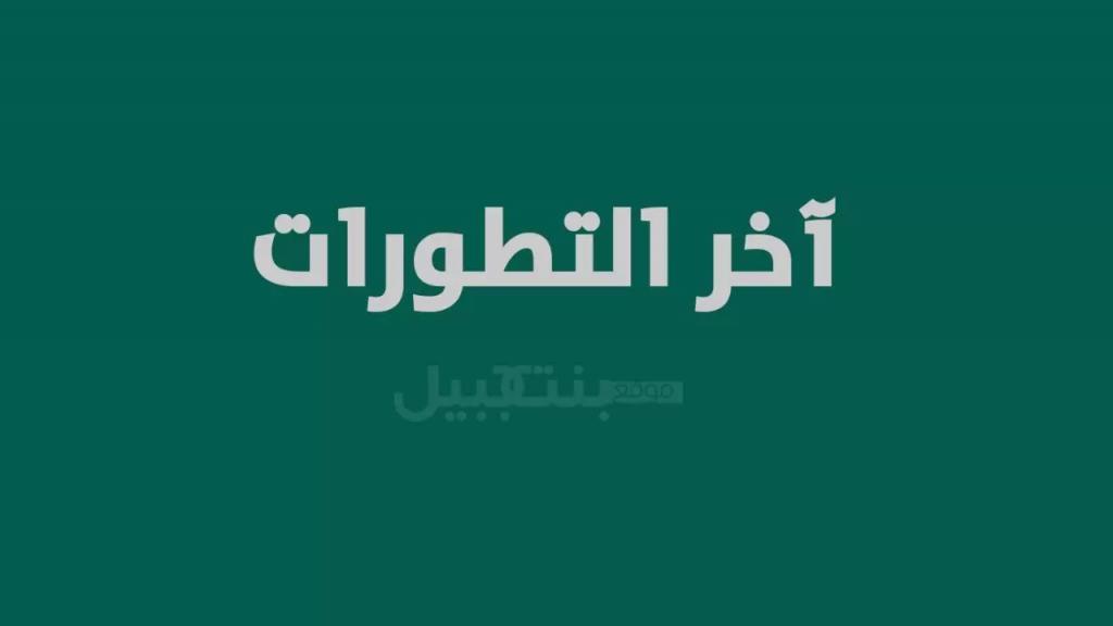 مخابرات الجيش تسلمت الشبان الثلاثة الذين كانوا في حادثة إطلاق النار أمس في سوق الضيعة في الهرمل وأدت إلى مقتل الشاب بشار علام