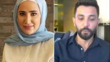 بالفيديو/ الإعلامي جو معلوف يكشف عن تسجيلات تتعلق بقضية ليليان شعيتو
