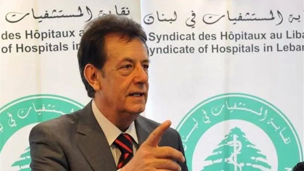 نقيب المستشفيات الخاصة: القدرة الإستيعابية للمستشفيات بلغت 90% والتخوف الأشد من الموجة المقبلة!