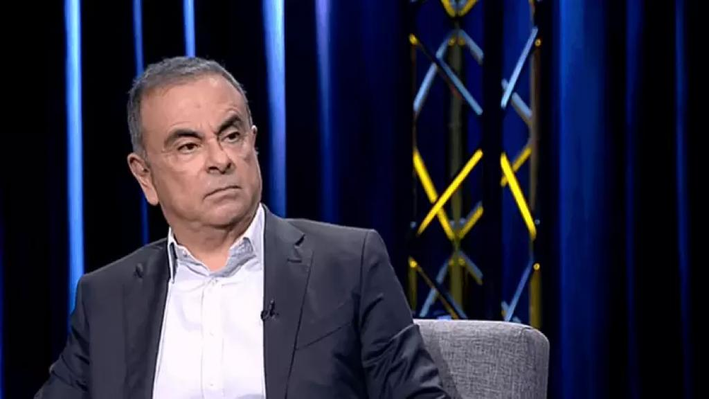 """بالفيديو/ كارلوس غصن يتحدّث عن """"ثروات"""" الدولة اللبنانية: الدولة غنية...وفي حل للأزمة"""