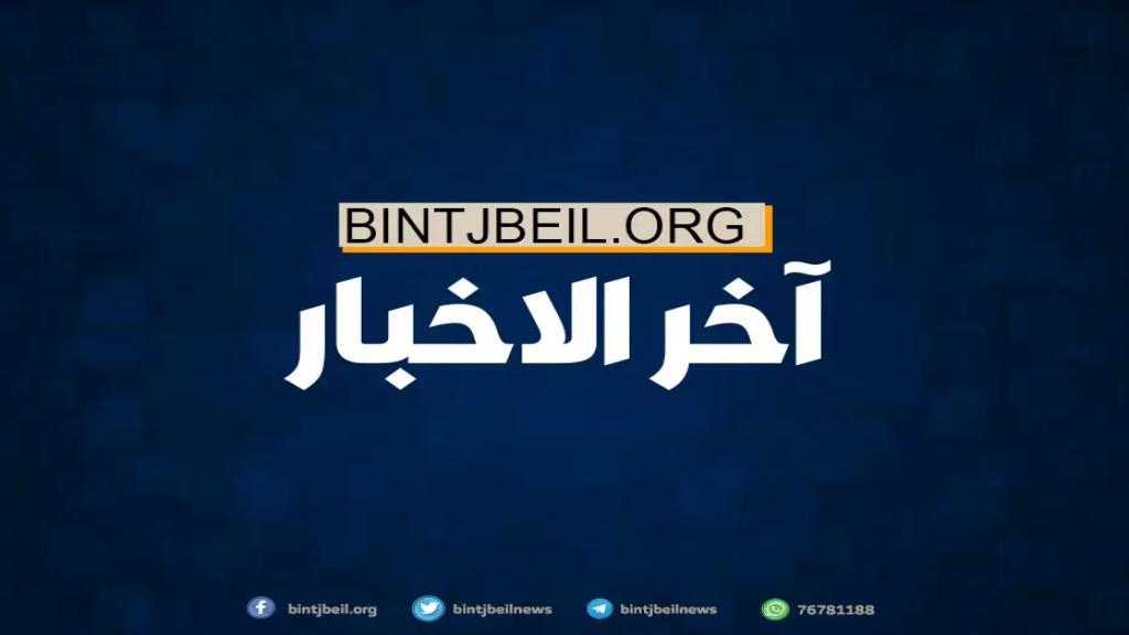 قتيلان جراء انفجار لغم أرضي في جرود جبل عين كفرزبد في السلسلة الشرقية