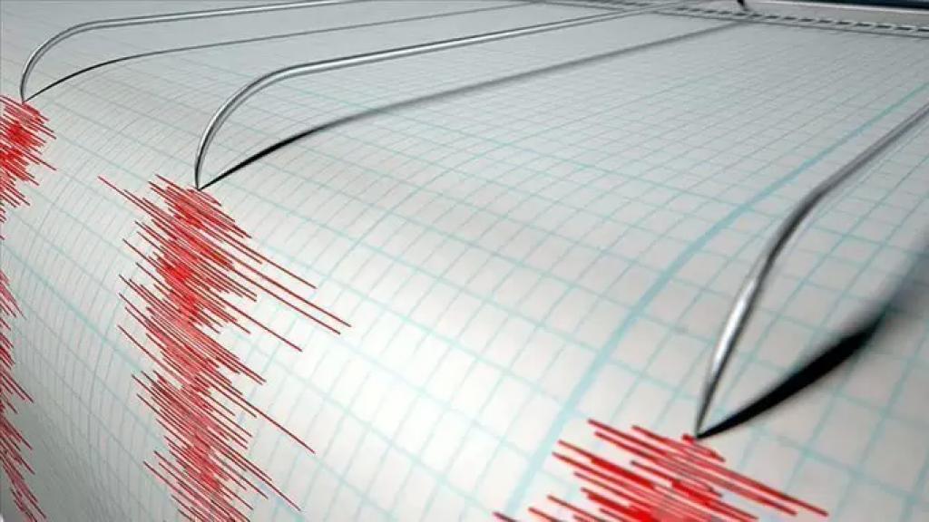 زلزال بقوة 4.5 درجات ضرب منطقة كاليجيك في العاصمة التركية أنقرة