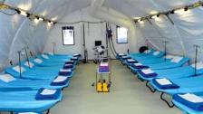 هيئة الطوارئ المدنية في لبنان دعت إلى تركيب المستشفيات الميدانية وإجبار المستشفيات الخاصة كافة على استقبال المصابين بكورونا