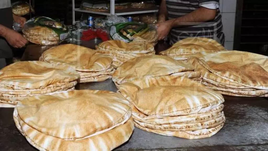 وزارة الإقتصاد: رفع سعر ربطة الخبز 400غ لـ1500 ليرة و900غ لـ2250 ليرة