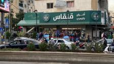 قبيل الإقفال التام بعد غد..  زحمة مواطنين أمام أفران قلقاس في منطقة الغبيري