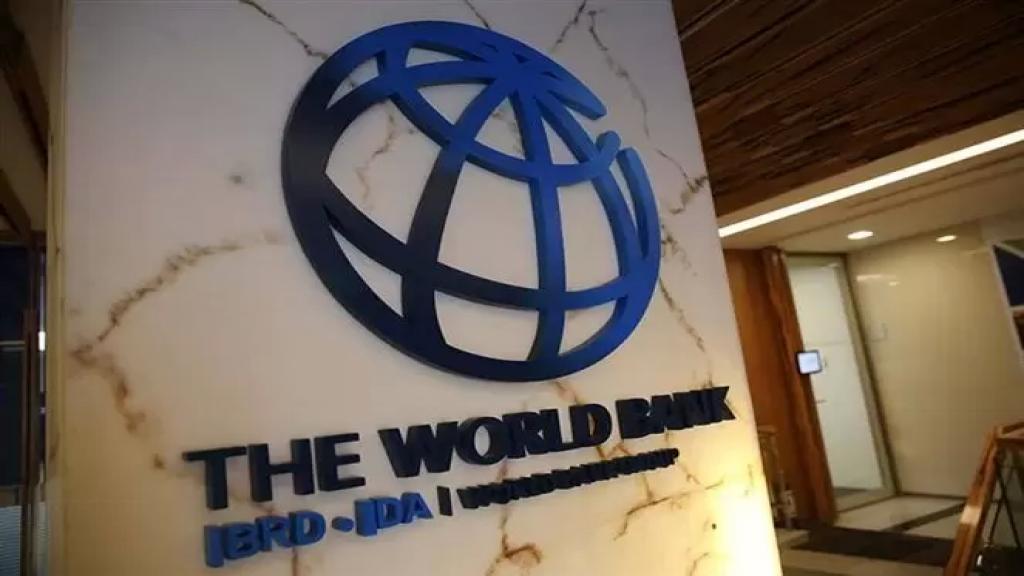 البنك الدولي يوافق على اتفاقية قرض شبكة الأمان الاجتماعي للبنان... قيمته 246 مليون دولار!