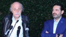 جنبلاط اتصل بالحريري: أرفض الحملة على موقع الرئاسة الثالثة وأستنكر الإهانات الشخصية التي طالتك