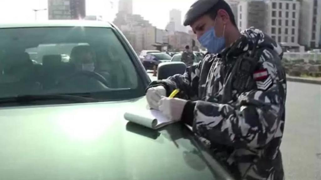 قوى الأمن تحذّر: سنتشدّد بملاحقة المُخالفين وعدم احترام مضمون طلب إذن الإنتقال