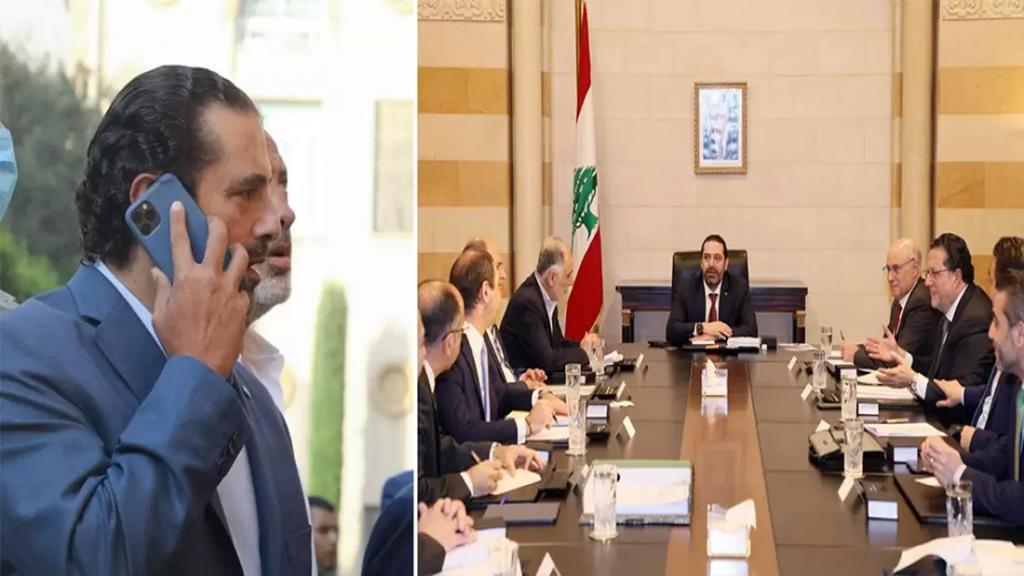معلومات للـ LBCI: واتساب فرض حظراً على حسابات الوزراء الذين كانوا في حكومة الحريري السابقة