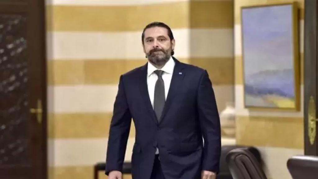 الجديد: الرئيس المكلف سعد الحريري توجه اليوم إلى أبو ظبي
