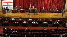 مجلس النواب اقر قانون تنظيم استخدام المنتجات الطبية لمكافحة كورونا معدلا