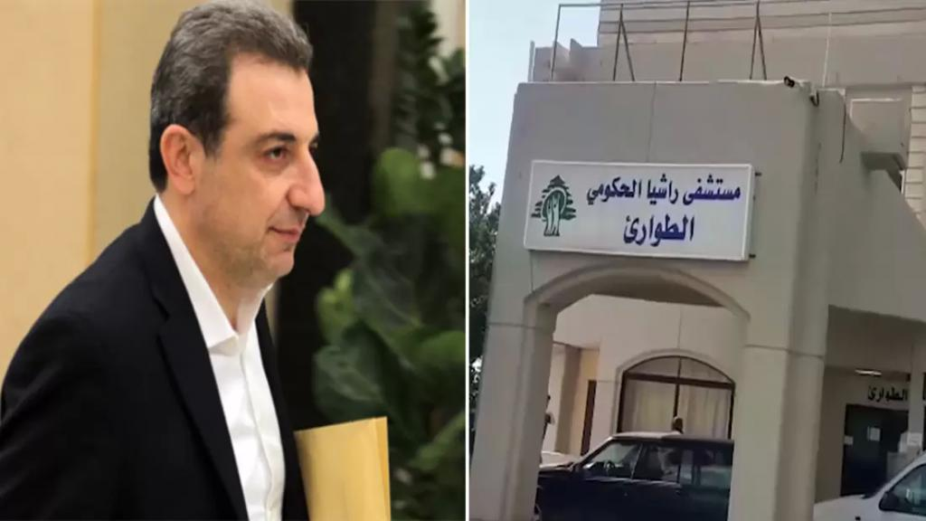 أبو فاعور: القضاء يلزم مؤسسة كهرباء لبنان بتأمين التيار الكهربائي إلى مستشفى راشيا الحكومي بانتظام وبصورة فورية طوال فترة التعبئة العامة