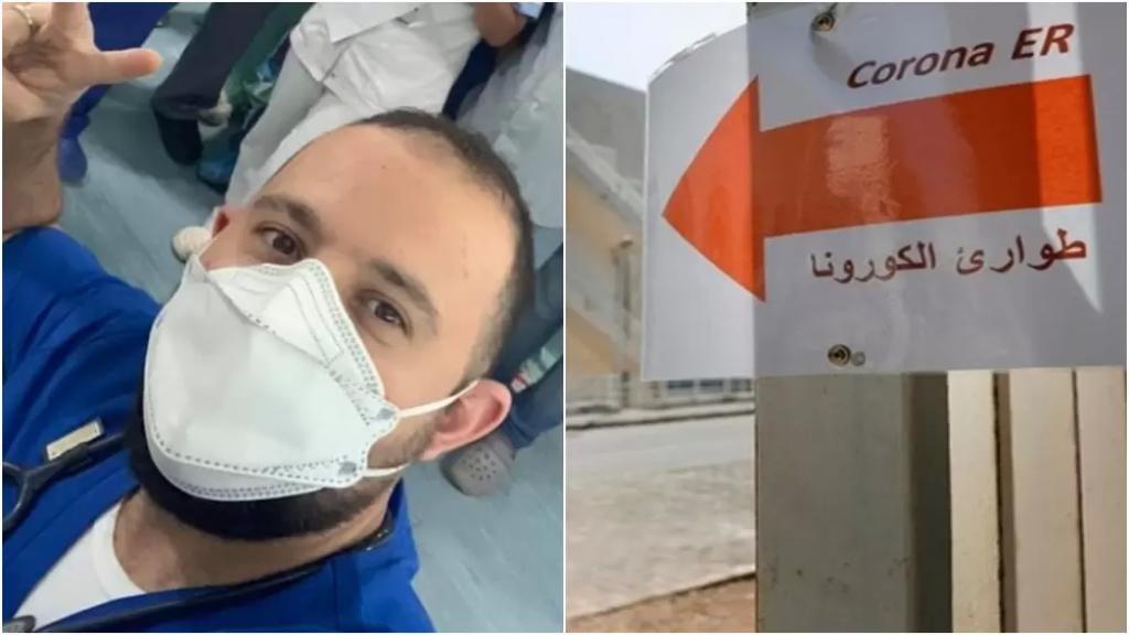 طبيب في مستشفى الحريري الحكومي: لكل فنان أو صاحب مطعم عمل سهرة راس السنة: إنتو بلا ضمير!