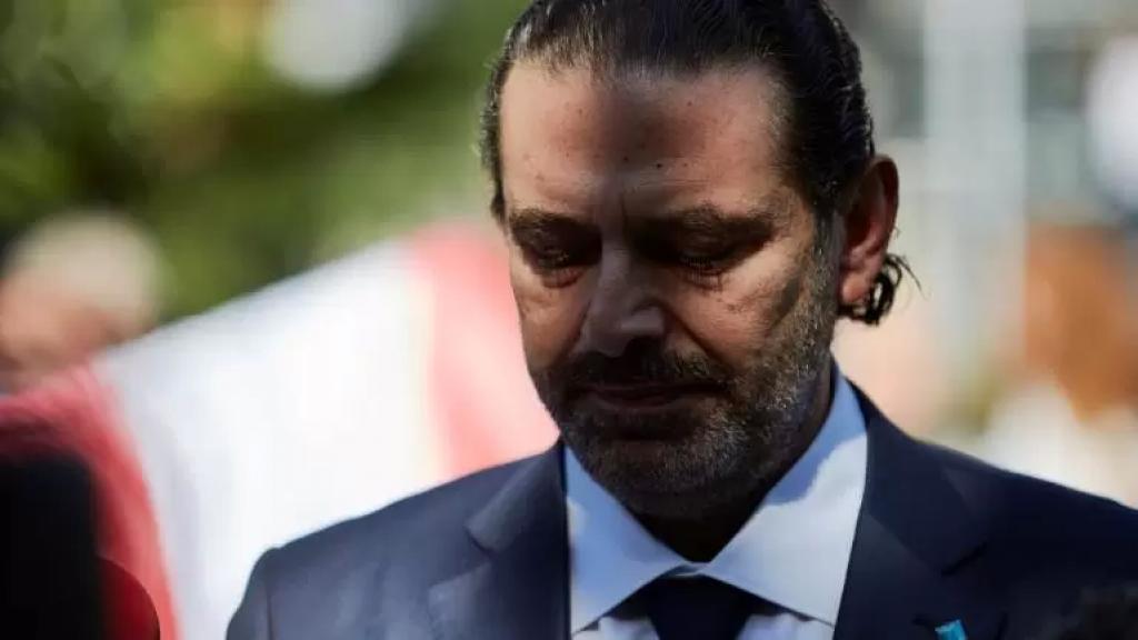 مكتب الحريري: نأسف لتحميل اسم الرئيس الشهيد أية إساءة للسعودية وقيادتها