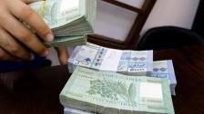 رسالة نصّية مفبركة تدّعي منح مساعدة مالية فورية بقيمة 400 ألف ليرة للمواطنين اللبنانيين