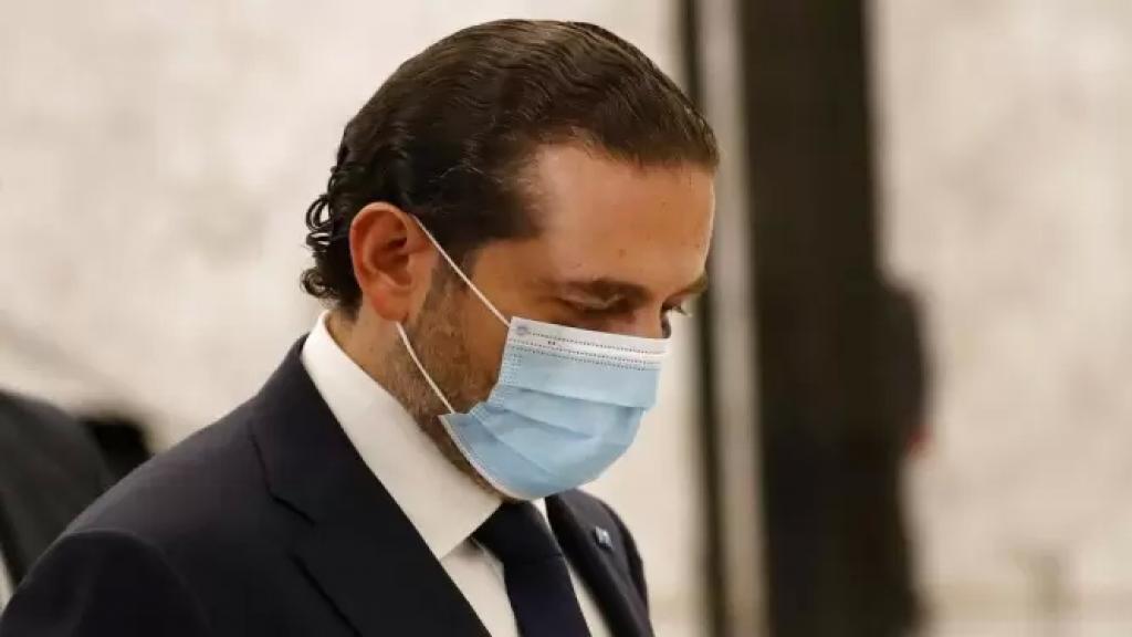نداء من الحريري إلى اللبنانيين: لإلتزام المنازل والتوقف عن الإختلاط والأنشطة فالوباء لا يرأف بأحد