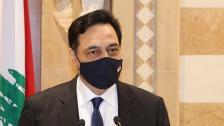 الرئيس دياب: نسعى لزيادة عدد الاسرّة الخاصة بعناية المصابين بالكورونا في المستشفيات