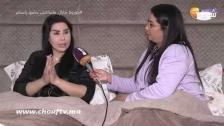 بالصورة/ أغرب لقاء تلفزيوني..المذيعة تحاور ضيفتها على السرير!