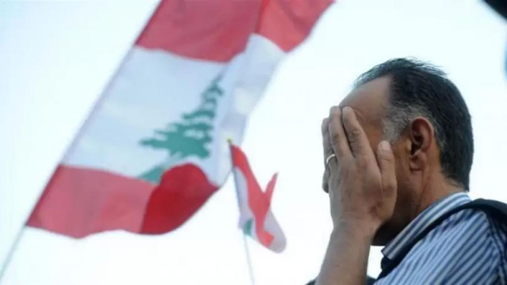 لبنان على شفير كارثة نفسية جراء كورونا والتبعات الإقتصادية وإنفجار المرفأ...وضع الصحة النفسية للمواطن اللبناني خطير جداً!