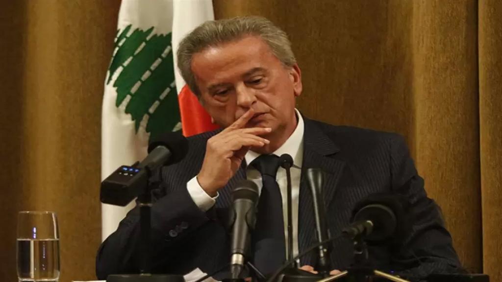 القاضي منصور تسلم ملف الإدعاء على رياض سلامة وآخرين بجرم إساءة الأمانة