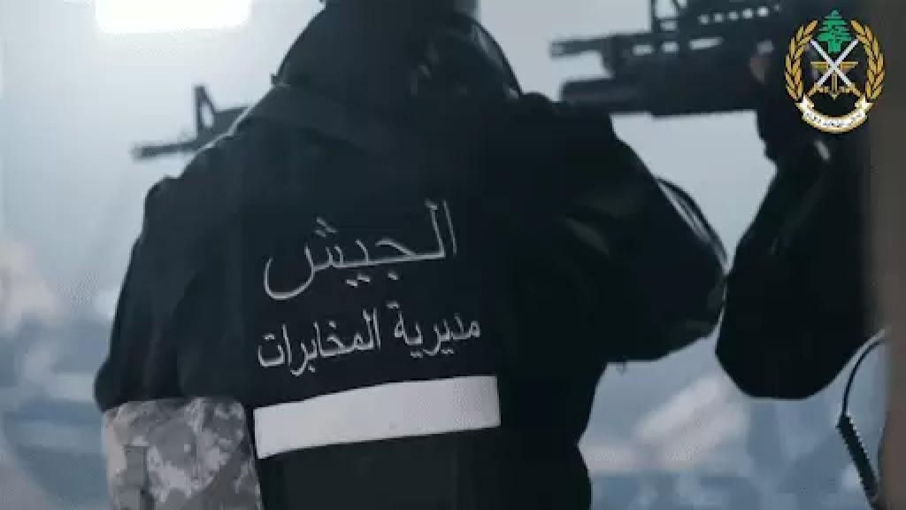 """لبنان 24: توقيف مواطن في عربصاليم الجنوبية للإشتباه بتعامله مع """"إسرائيل"""""""
