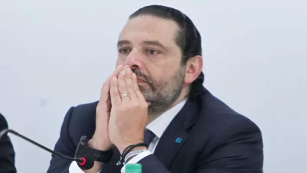 الحريري: ما حصل في طرابلس جريمة موصوفة ومنظمة...الذين أقدموا على إحراق طرابلس مجرمون لا ينتمون للمدينة واهلها
