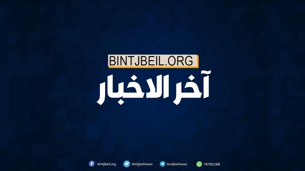 رئيس أركان جيش الإحتلال الإسرائيلي مهدداً اللبنانيين وأهالي غزة: غادروا أماكنكم ستغمرها هجمات الجيش الإسرائيلي!