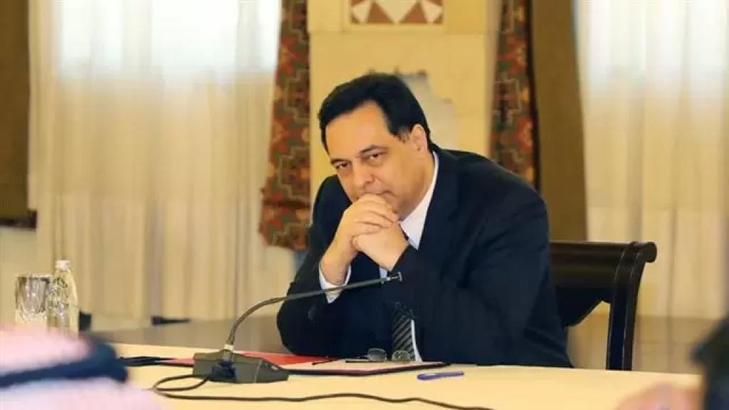 دياب: أعمال الشغب التي حصلت في طرابلس هي اعتداء على الدولة وهيبتها ولن تمرّ دون محاسبة ولن يستطيع أحد طمس تراث طرابلس