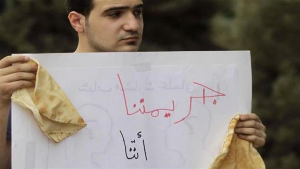 460 ألف عائلة فقيرة في لبنان... فأين قرض البنك الدولي؟