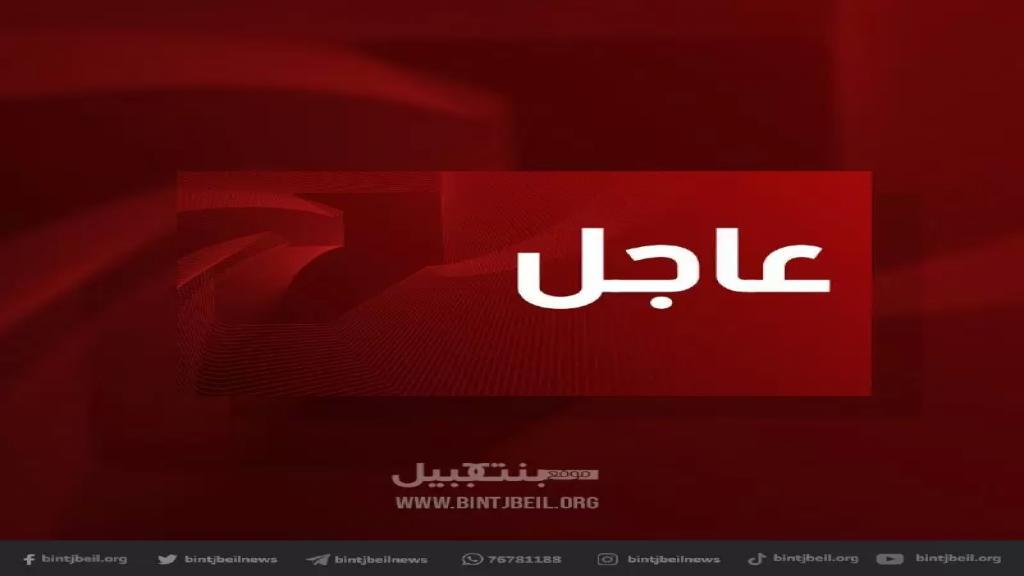اسقاط طائرة مُسيّرة (درون) تابعة لجيش الاحتلال الإسرائيلي بعد اختراقها أجواء بلدة بليدا جنوب لبنان