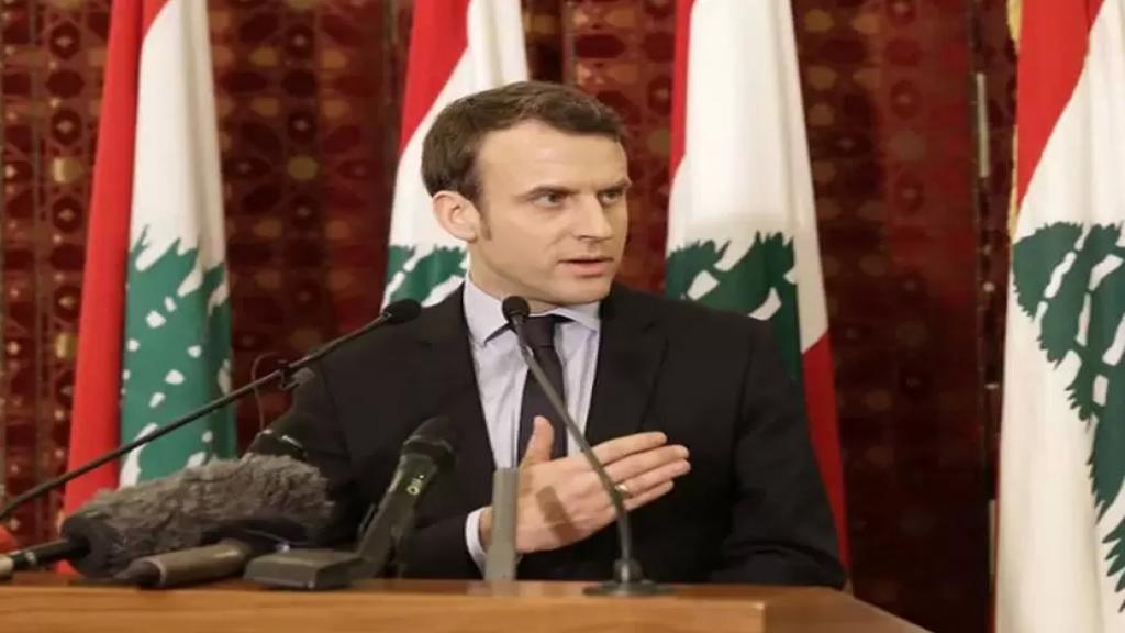 ماكرون يفعّل خطوط الإتصال مع الرياض في شأن الملف اللبناني