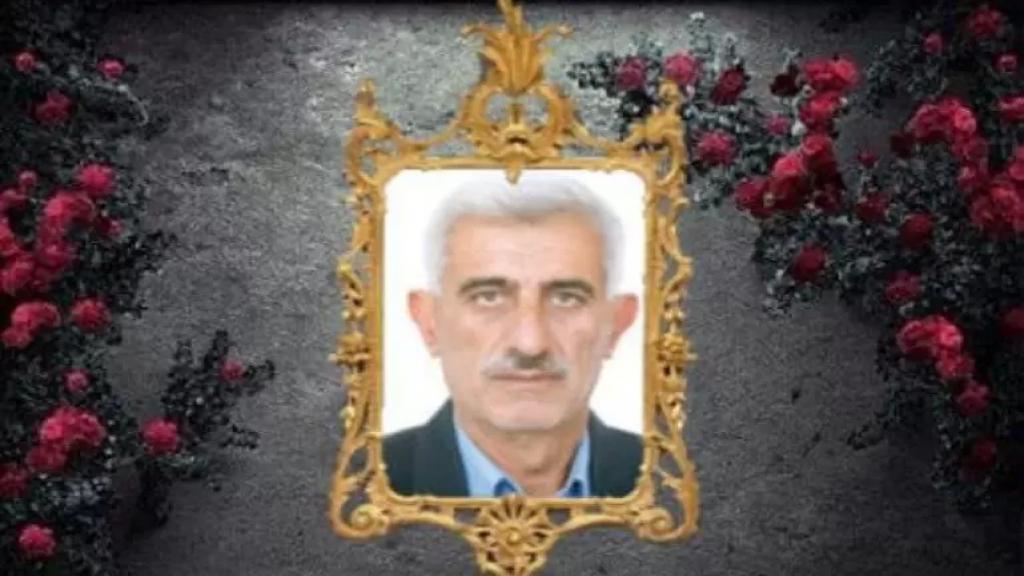 الذكرى السنوية لوفاة المرحوم الحاج ابراهيم حمود ياسين