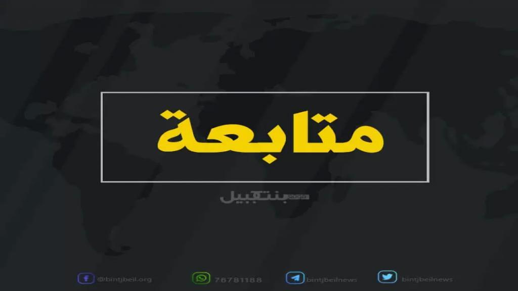 «أبو شهاب» بريء من تهمة العمالة...لماذا استعرضت استخبارات الجيش! (الأخبار)