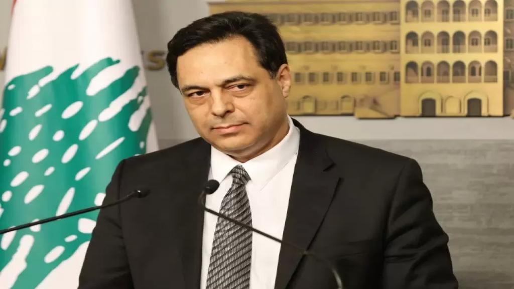 الرئيس دياب ترأس اجتماعا لمتابعة موضوع الدولار الطالبي: للمباشرة فورا بتنفيذه وإلزام المصارف بتحويل الأموال إلى الطلاب اللبنانيين في الخارج