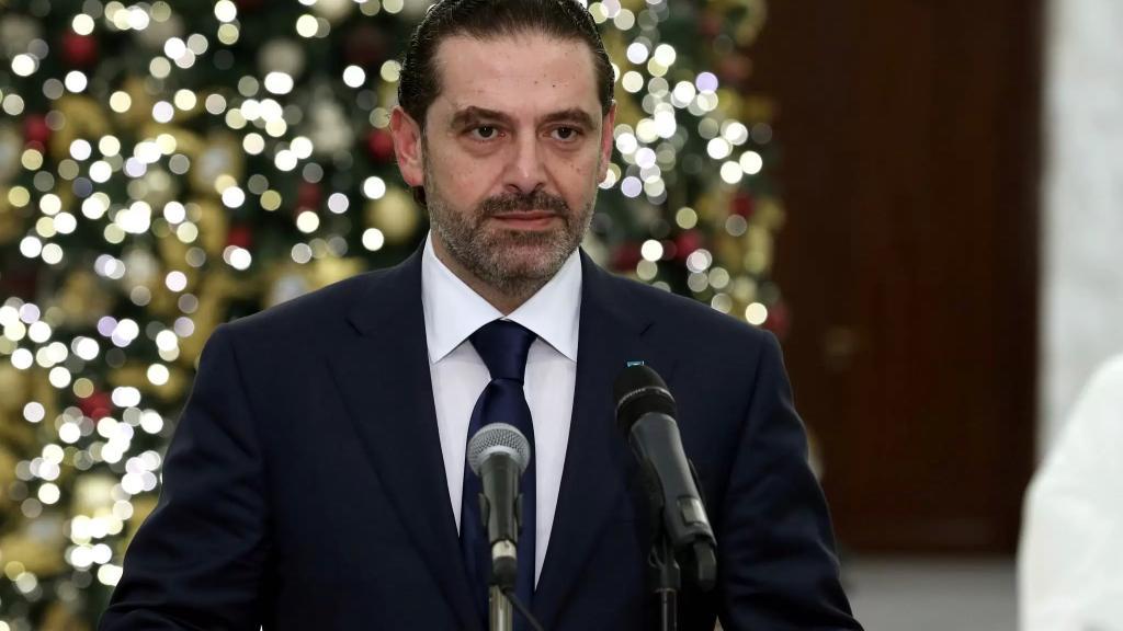 زهران: الرئيس الحريري يغادر غداً إلى القاهرة للقاء الرئيس السيسي