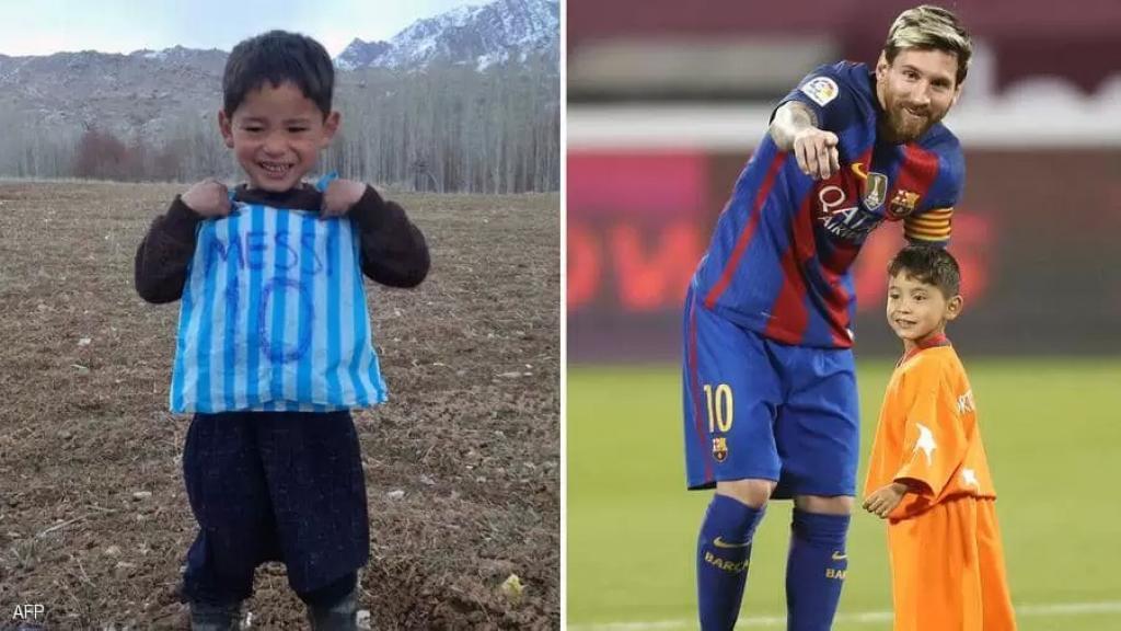 """الطفل الأفغاني مرتضى أحمدي.. """"معاناة وخذلان"""" بعد لقاء ميسي"""
