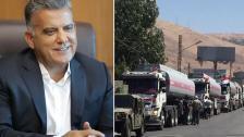 العراق ينقذ لبنان من العتمة بعد نجاح مساعي اللواء ابراهيم: اتفاقية جديدة للتزويد بالمنتوجات النفطية وفق مراعاة للوضع المالي اللبناني المتعثر