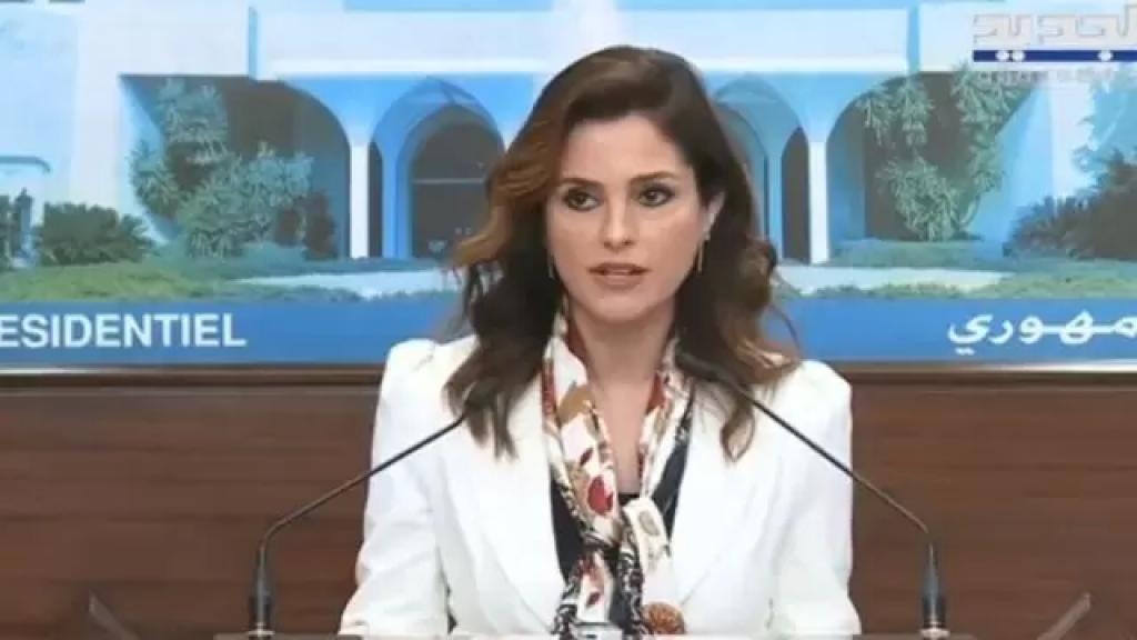 وزيرة الاعلام خلال اطلاق مسودة الخطة الاعلامية للقاح: من الضروري ان نصل الى تغطية مجتمعية بنسبة 80%