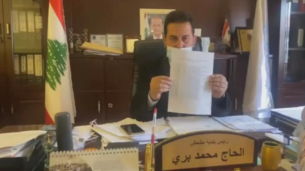 رئيس بلدية مشمش: الفحوص أثبتت ان مياه الينابيع في البلدة ملوثة وغير صالحة للشرب ولا للإستخدام المنزلي