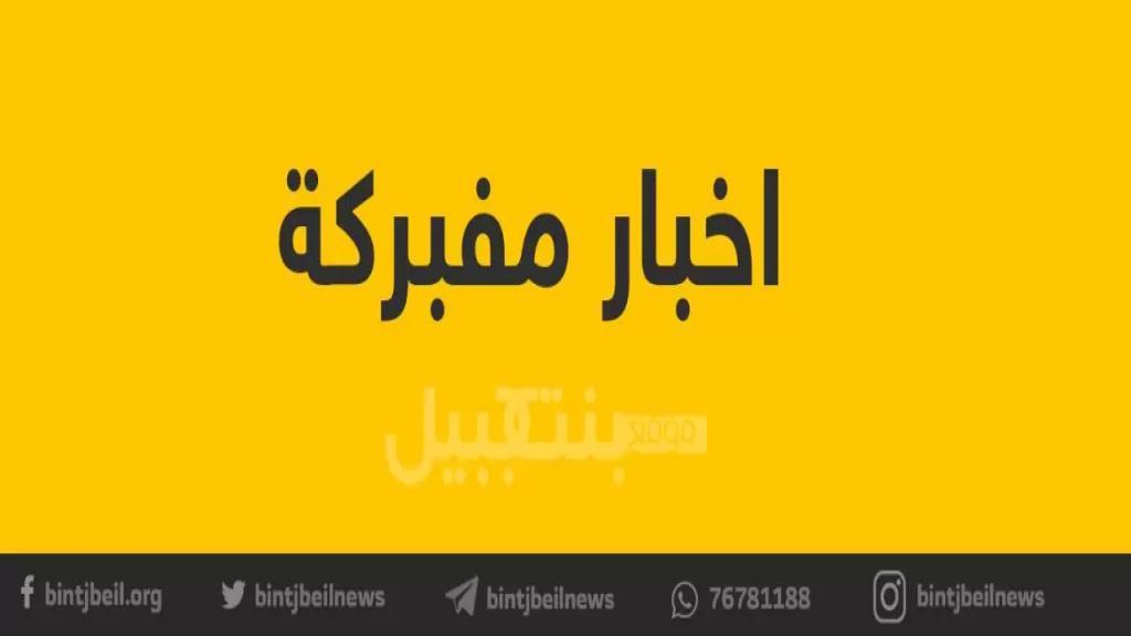 """بعد الحديث عن سيناريو محتمل لتأجيل تنفيذ حملة التلقيح في لبنان.. الصحة تنفي وترد: """"ما يتداول مشبوه""""!"""