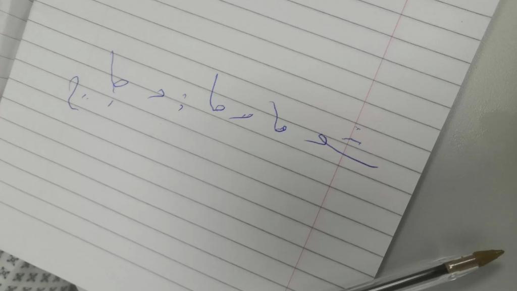 """""""اللبناني لبناني حتى ولو بالعناية""""...مصاب كورونا طلب """"شاورما دجاج"""" عبر ورقة كتبها للطبيب على الرغم انه لا زال يستعين بجهاز لمساعدته على التنفس!"""