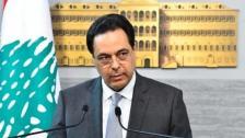 """الرئيس دياب لـ""""فوربس الشرق الأوسط"""": إذا عدت سنة إلى الوراء كنت سأخير الطبقة السياسيّة بيني وبين حاكم مصرف لبنان رياض سلامة"""