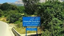 إطلاق نار على مجهولين حاولوا سرقة منزلين في بقرصونا ـ الضنية