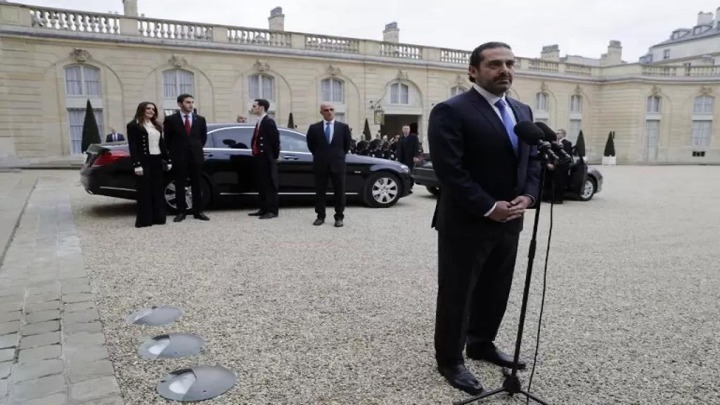 الحريري في باريس وجدول زيارته يشمل لقاء الرئيس ماكرون وكبار المسؤولين الفرنسيين المتابعين للملف اللبناني (الديار)
