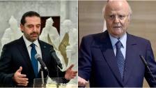 الحريري نعى النائب جان عبيد: خسر لبنان رجلاً نبيلاً أغنى الحياة السياسية ومنابرها بحكمته وثقافته وصدق وطنيته