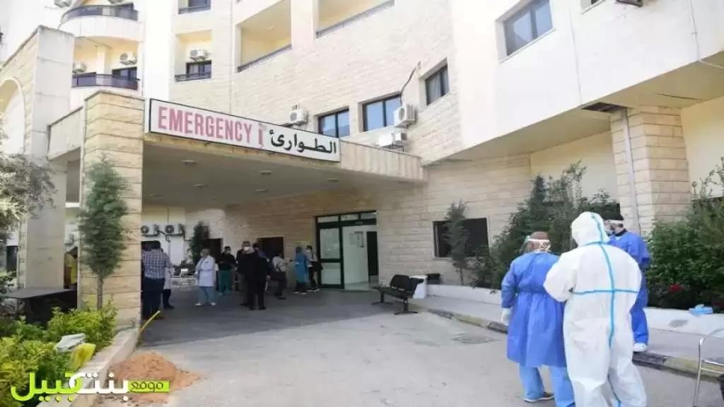 مغترب لبناني يقدم مساهمة مالية للممرضين والممرضات في قسم الكورونا التابع لمستشفى بنت جبيل الحكومي
